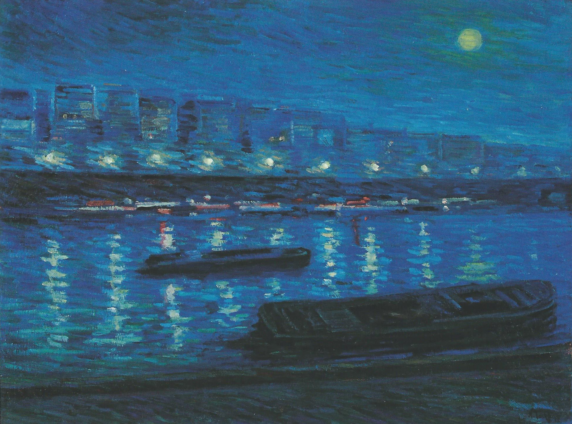 Николай Тархов - Барки на Сене пейзаж картина маслом