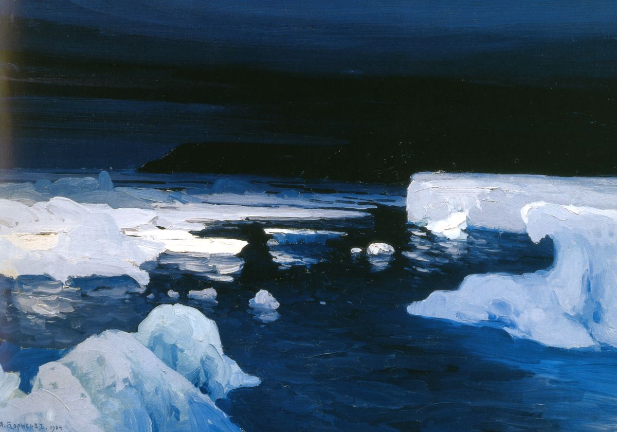 Александр Борисов картина Полярные льды пейзаж масло