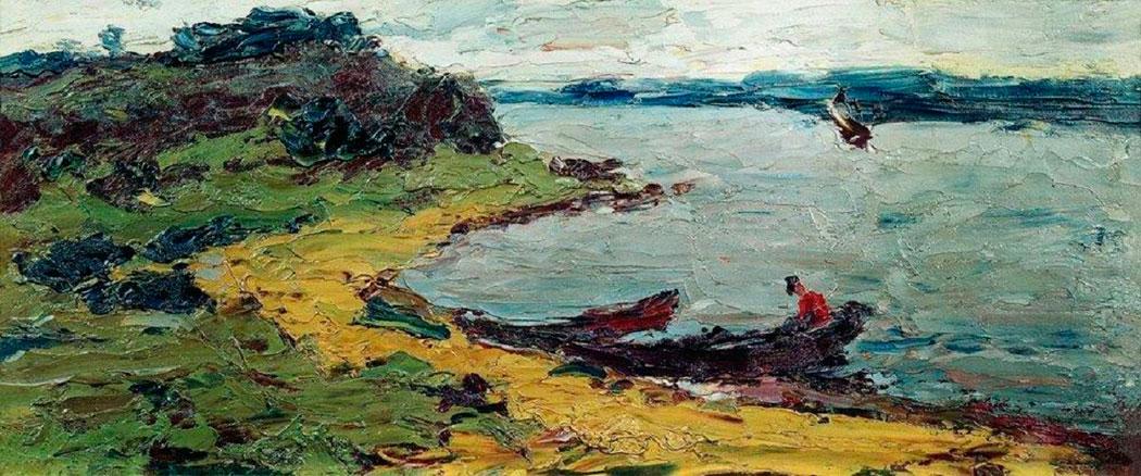 Архипов Абрам картина На Белом море пейзаж холст масло