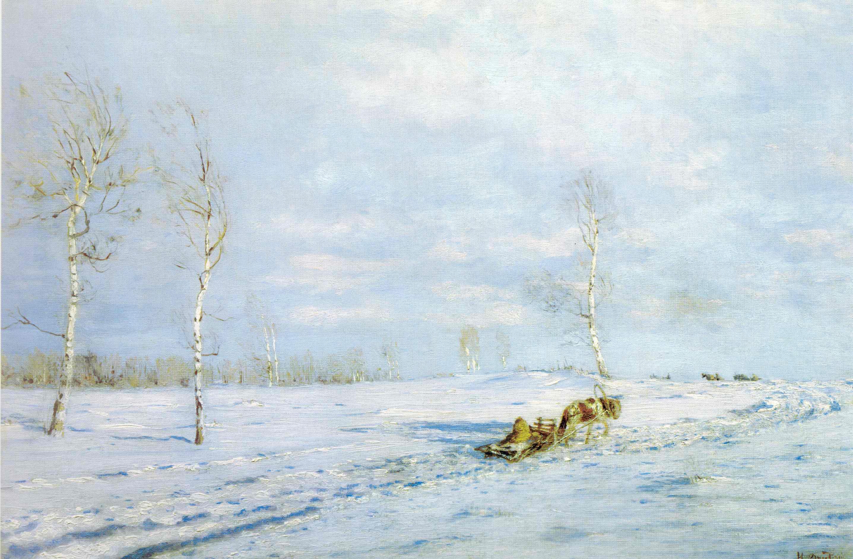 Николай Дубовской картина Санный путь зимний пейзаж холст масло