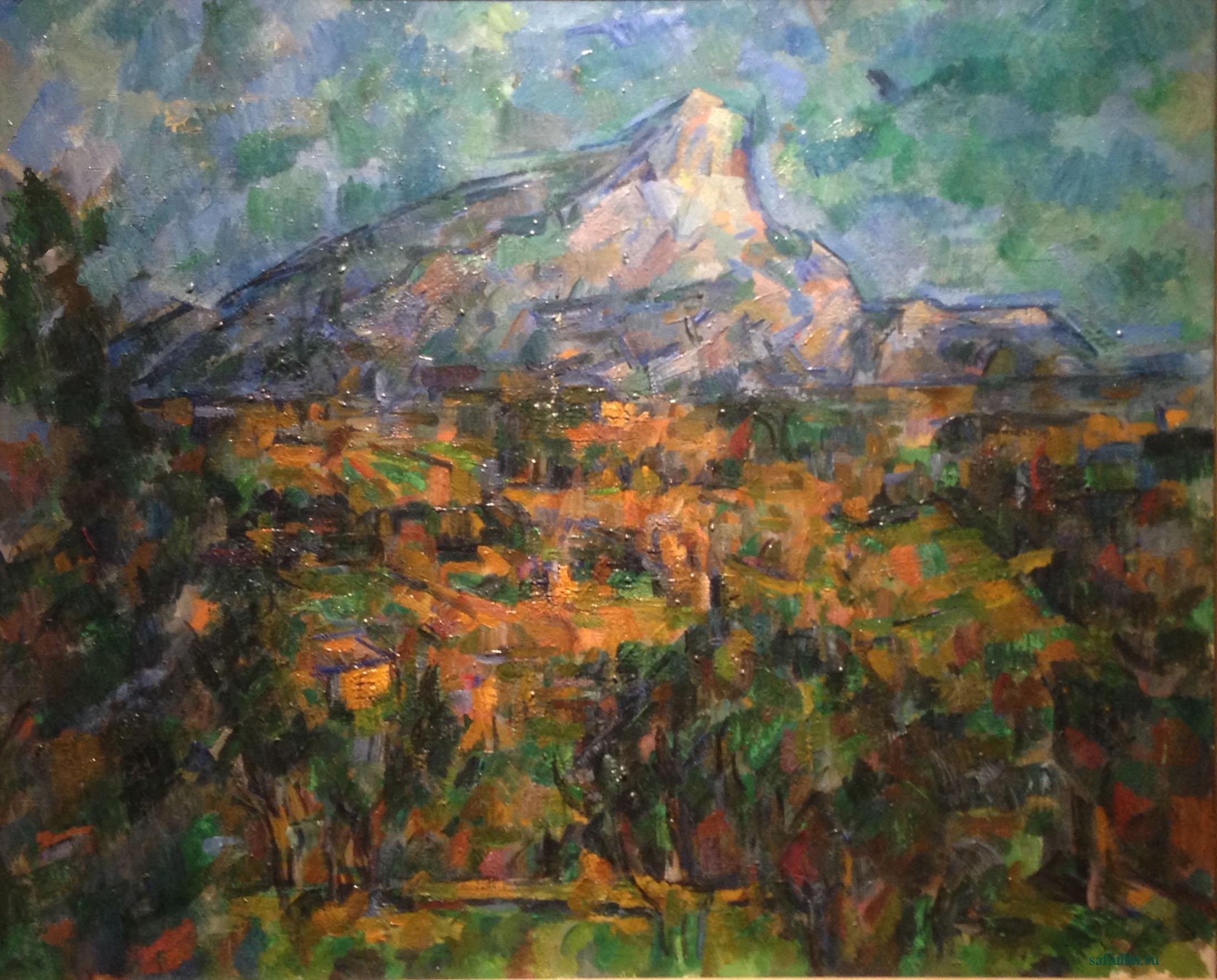 Сезанн картина Гора Св.Виктории музей Пушкина пейзаж Сафиуллин