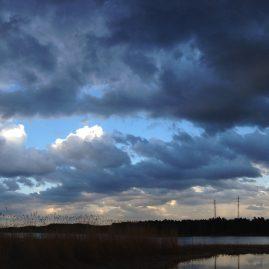 Атмосферный пейзаж — панорамный закат