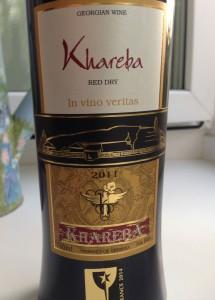 Грузинское вино квеври саперави Альберт Сафиуллин