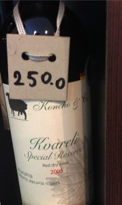 Kvareli - Georgian Red Wine