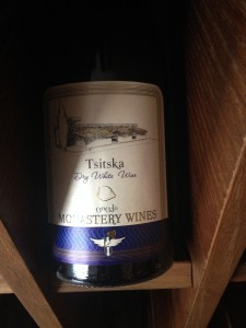 Tsitska - Georgian White Wine
