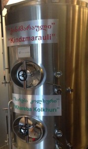 Kindzmarauli young wine (test 2604-1548)