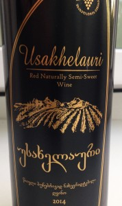 Usakhelauri - Georgian Red Wine (1)