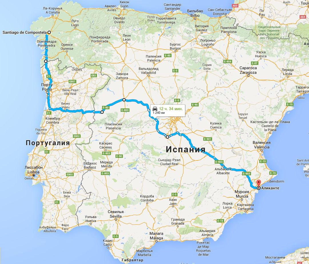 Автомобильный маршрут Испания кулинария вина пейзажи Альберт Сафиуллин