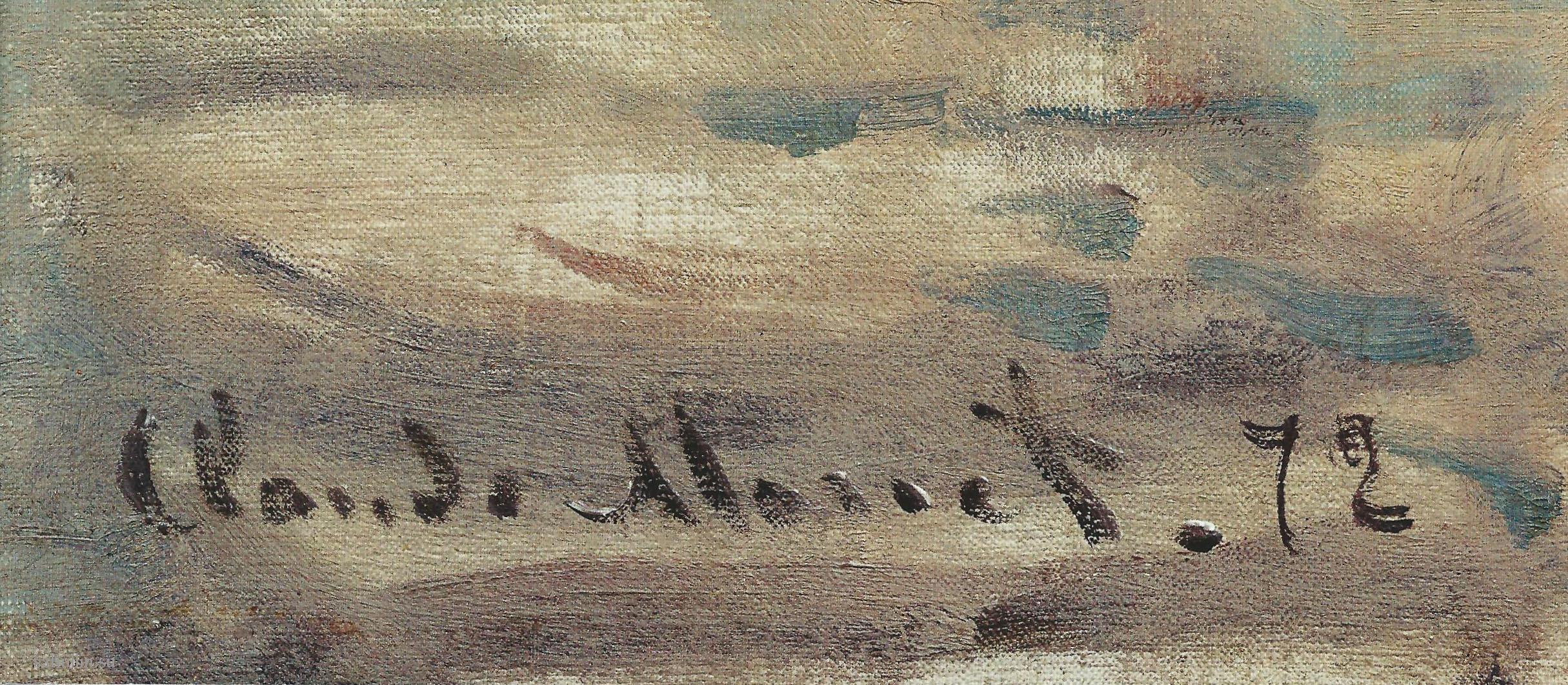 Пейзажи природы картины Клод Моне Впечатление Восход солнца Альберт Сафиуллин