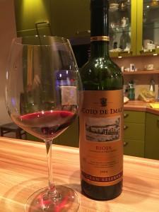 Красное вино Rioja Coto de Imaz 2004 Grand Reserva