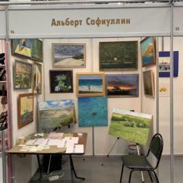 Моя первая выставка работ