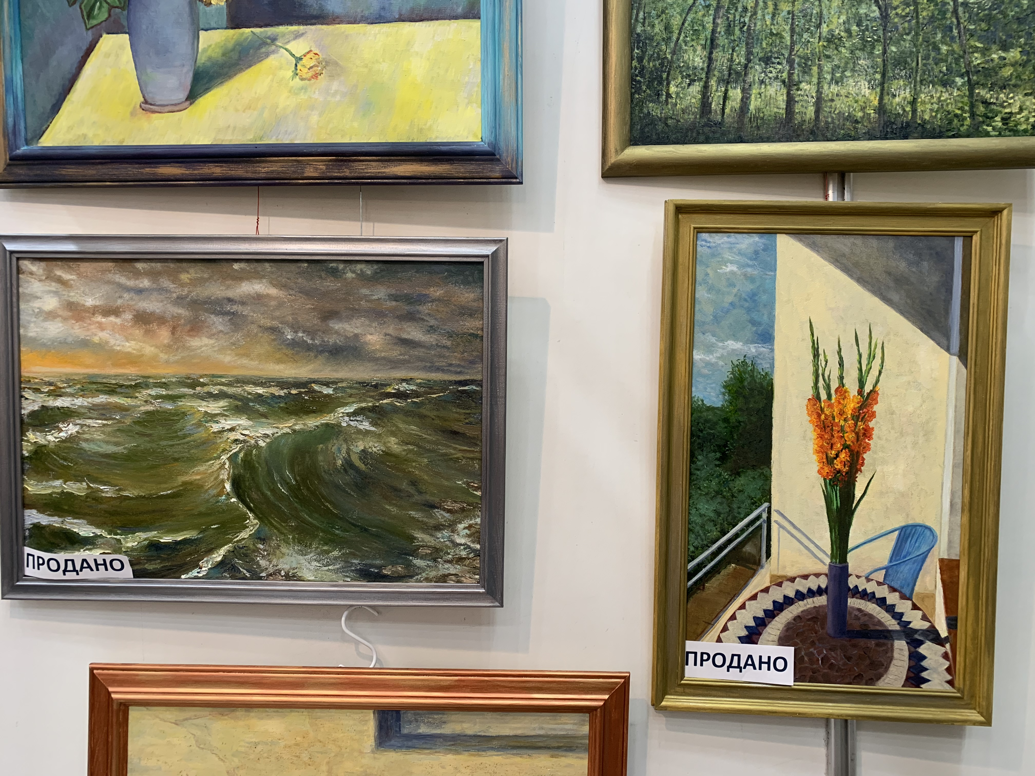 живопись пейзаж картина маслом выставка Бижутерия Тишинка Москва художник Альберт Сафиуллин