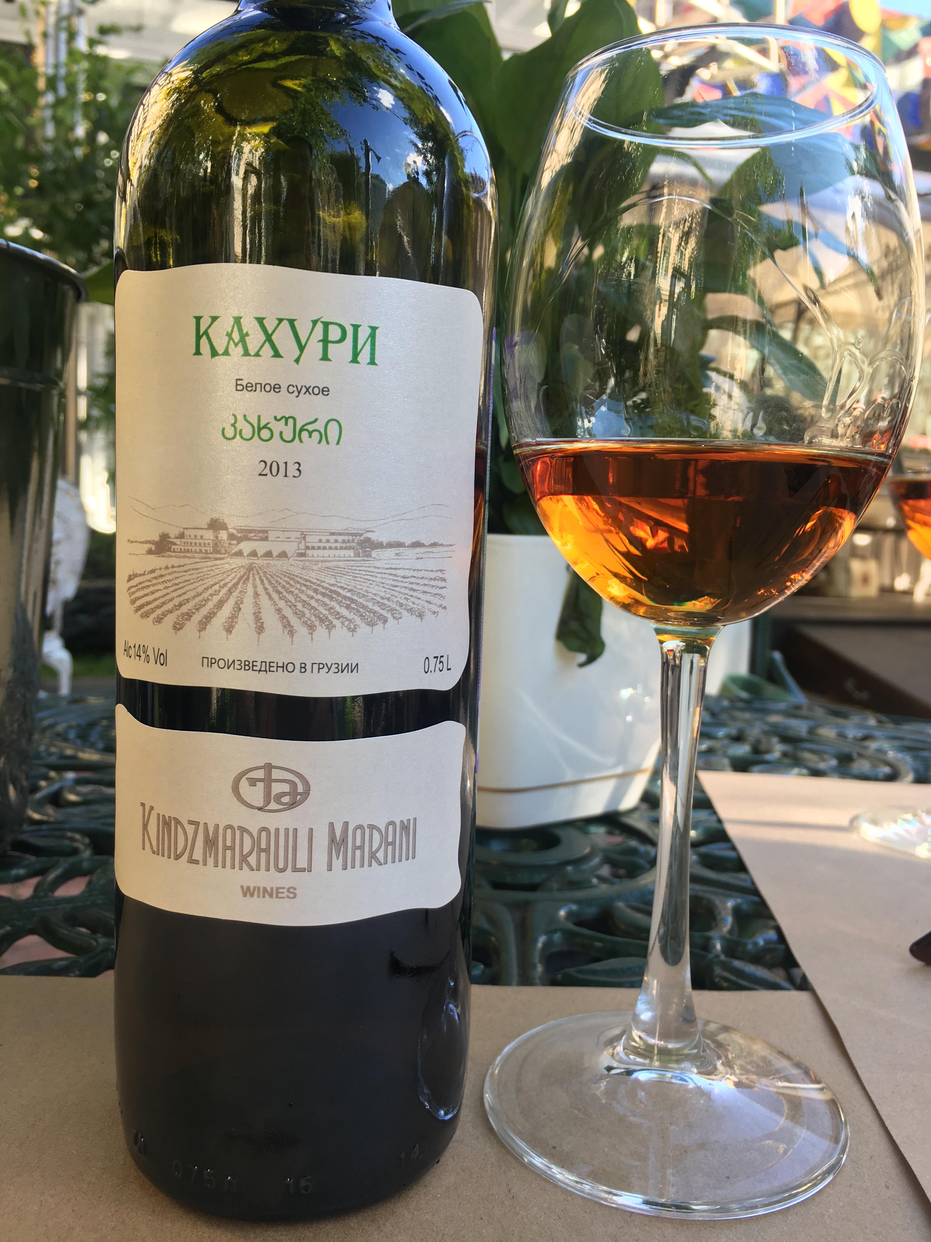 грузинское белое вино квеври qvevri кахури kakhuri 2013 пейзажи природы Альберт Сафиуллин