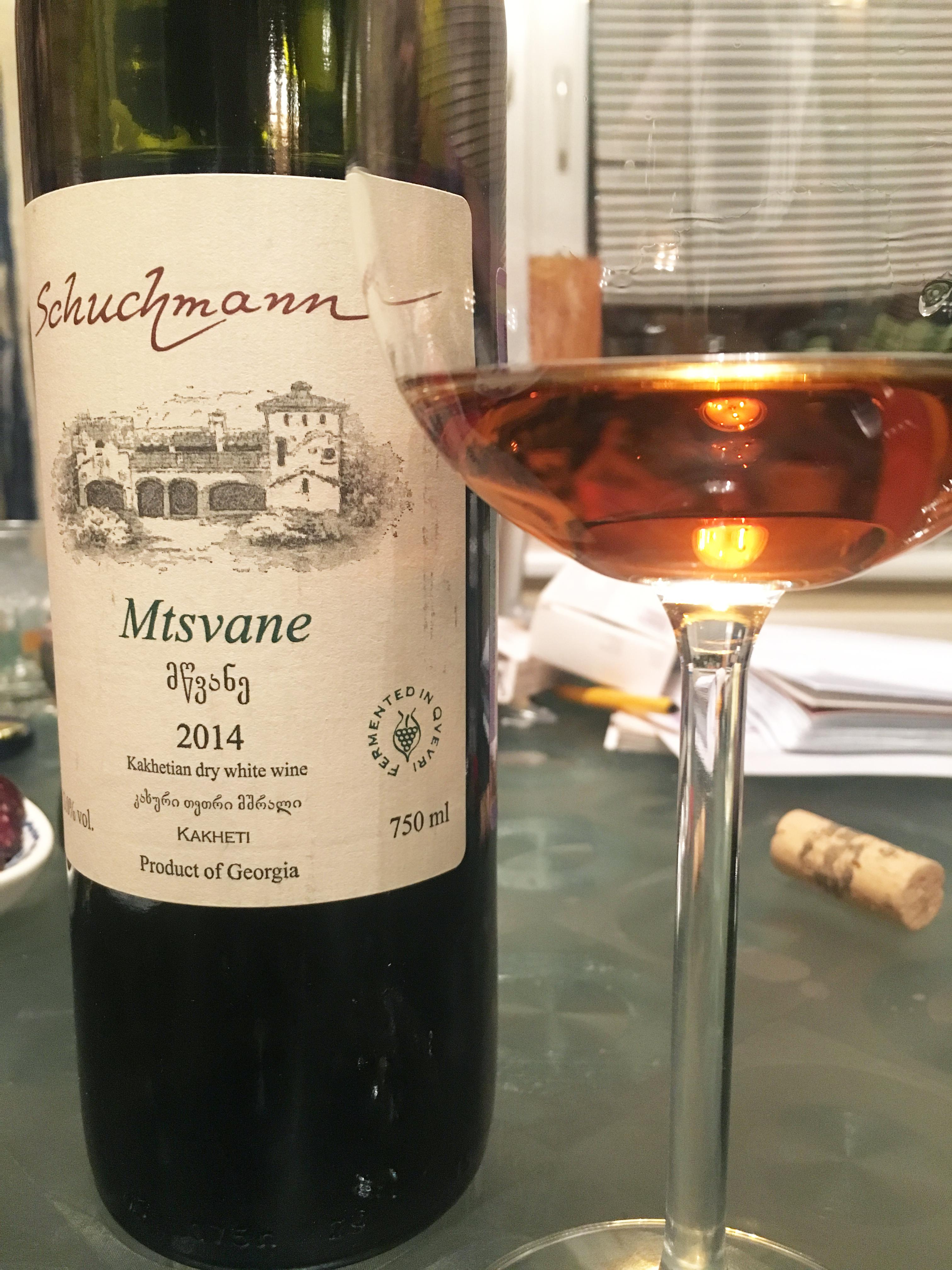 грузинское белое вино квеври qvevri mtsvane мцване пейзажи природы Альберт Сафиуллин