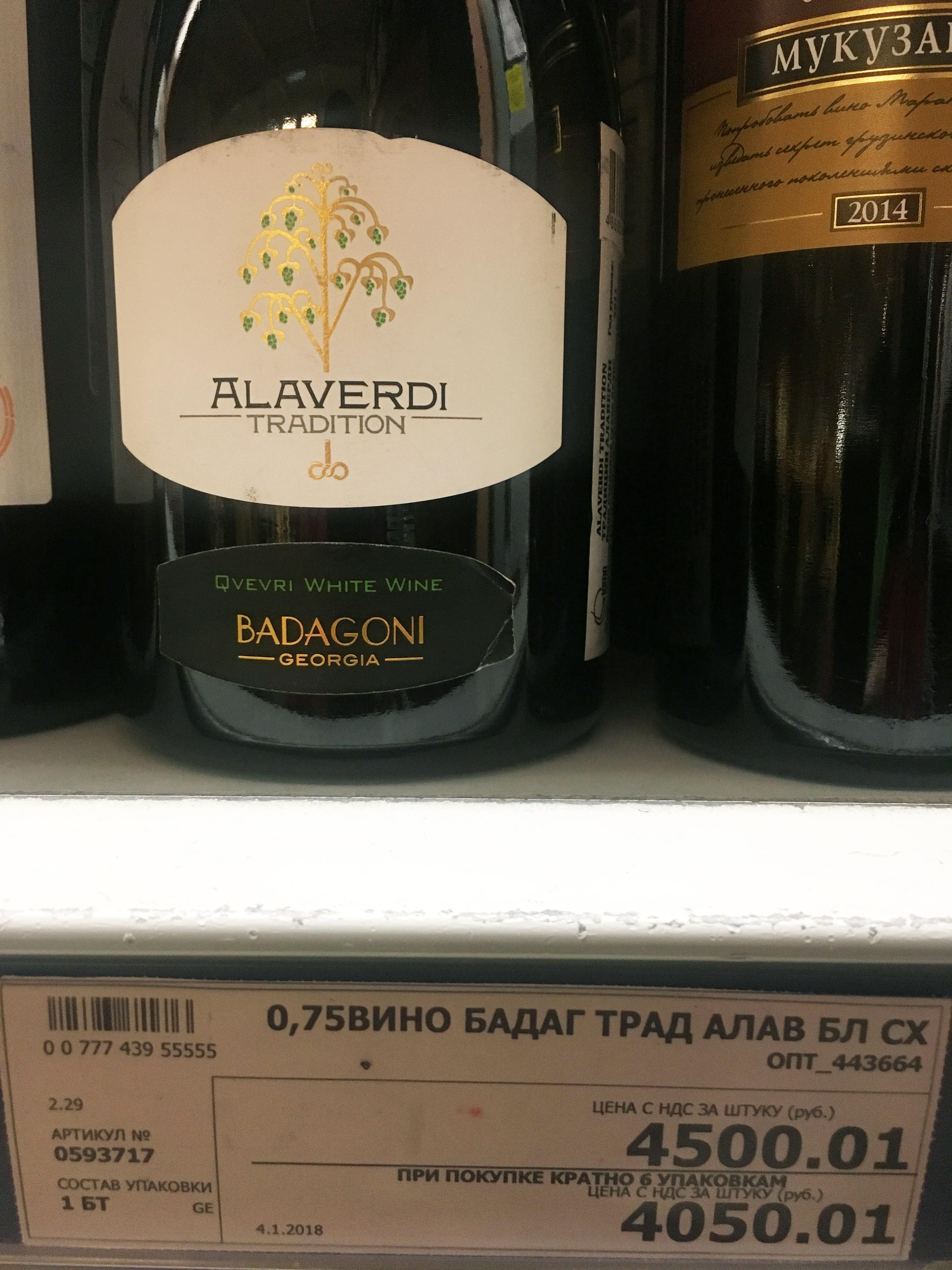 грузинское вино квеври qvevri ркацители rkatsiteli пейзажи природы Альберт Сафиуллин