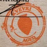 грузинское белое вино квеври qvevri пейзажи природы Альберт Сафиуллин